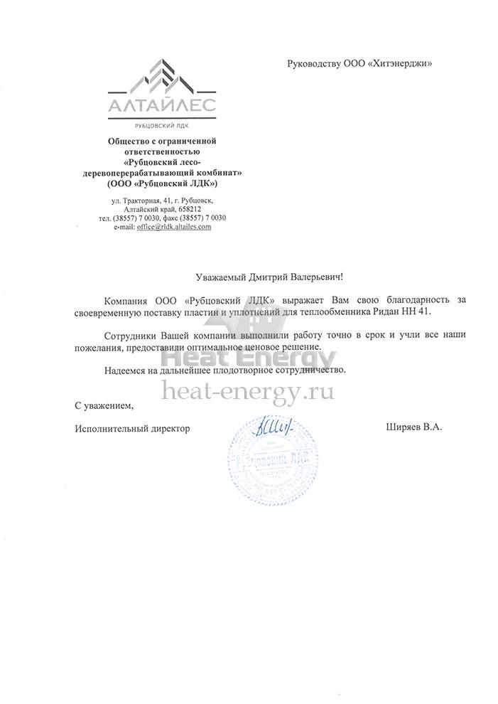 Паяный теплообменник Машимпэкс (GEA) GML500 Рубцовск прокладка теплообменника astra j